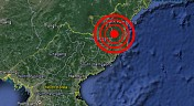 Tremor detected near N. Korea nuclear site