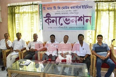 TRTC Held one Day Convention.TWIN Pic June 23