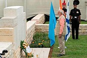 PM salutes Indian soldiers on Haifa Day