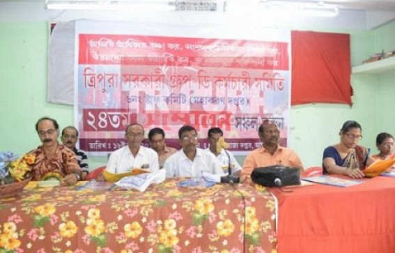 Left front backed Group-D Association held conference