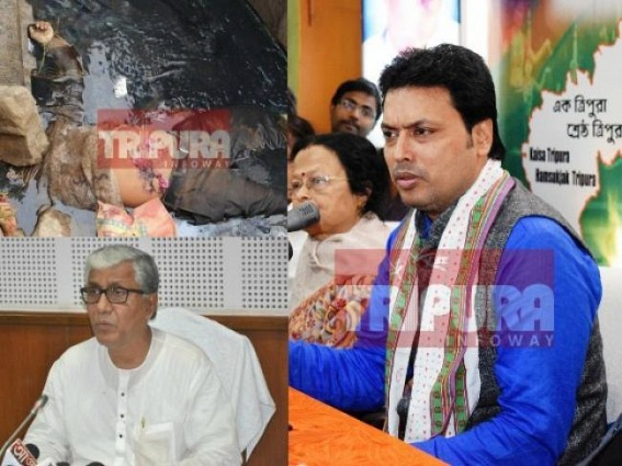 Tripura's second Talibani murder at Minister Manik Dey's constituency : Opposition demands Chief Minister's Statement