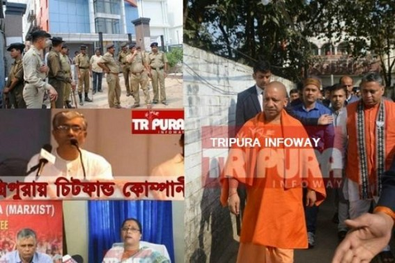 Adityanath invites Manik Sarkar in UP after Election, 'till he is arrested in Rose Valley Chit Fund case'
