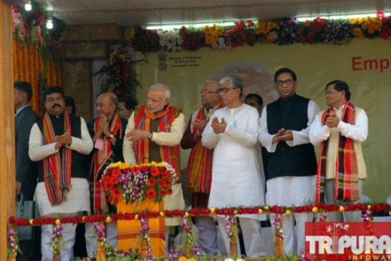 OTPC Palatana Unit II inauguration by PM Modi on Dec 1,2014