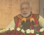 PM Modi\'s speech as he dedicates II-unit of Plantana Power Plant at Tripura to the Nation